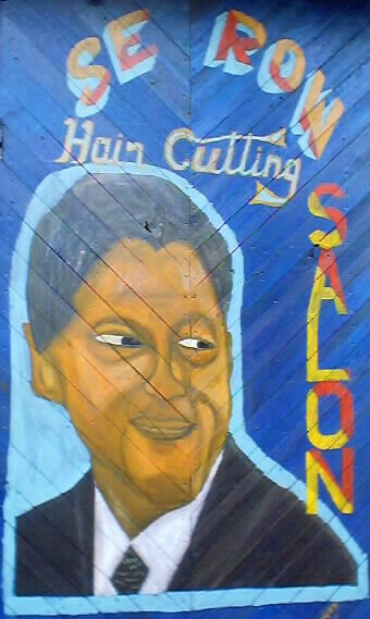 SE Row Hair Cutting Salon (mural), Bukoba, Tanzania, 2002